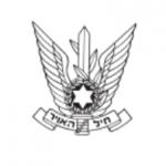 חיל-האויר-150x150