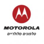מוטו-150x150
